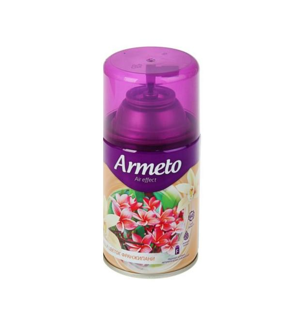 AIRWICK/Armeto Ваниль+цвет.франжипа