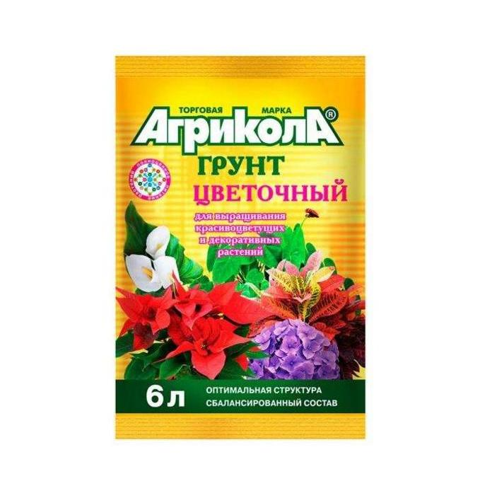 Агрикола ГРУНТ ЦВЕТОЧНЫЙ 6л