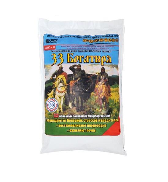 33 Богатыря почвооздор.препарат 1л