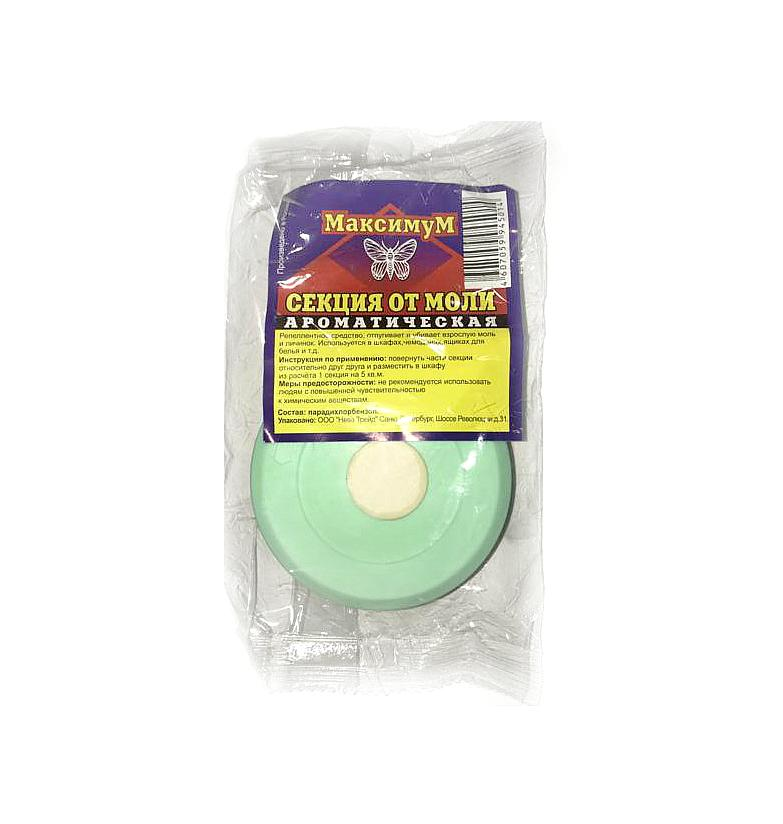 Антимоль диск от моли на липучке 1шт