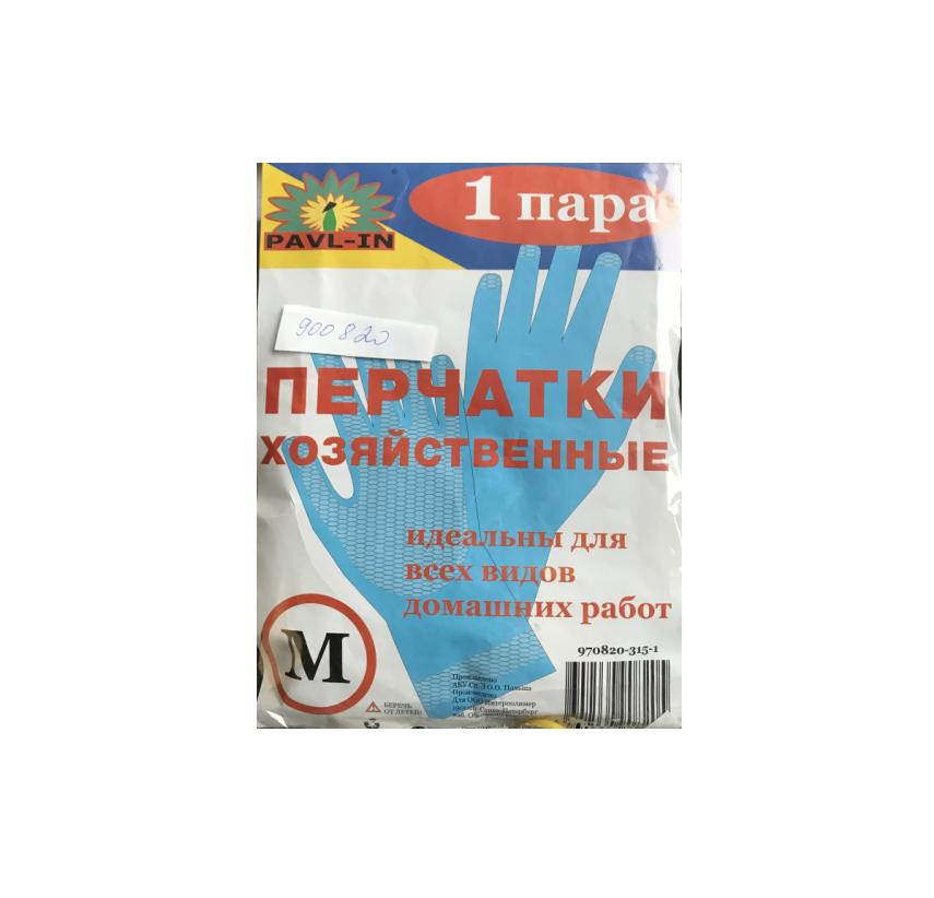 PAVL-IN перчатки резиновые 25пар M