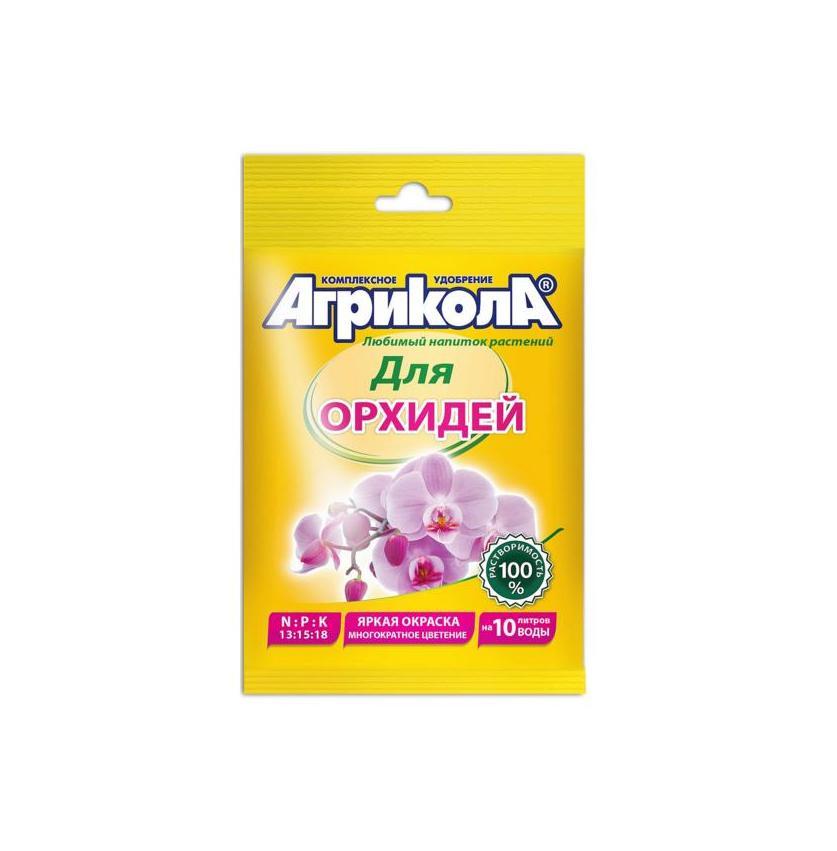 Агрикола Д/ОРХИДЕЙ пакет 25г ЧИСТ