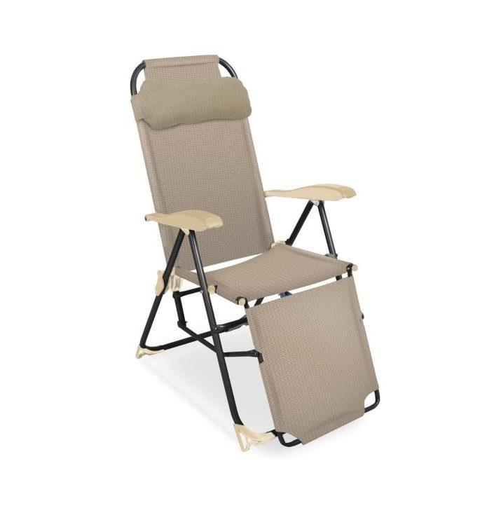 Кресло-шезлонг складн.НИКА К3 ПЕСОЧНЫЙ