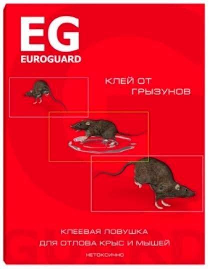 EG Клеевая ловушка от грызунов