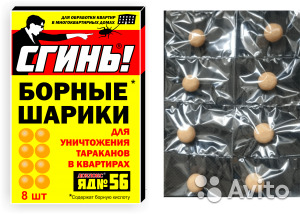 EG Борные шарики от тараканов